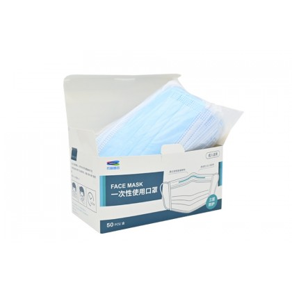 3 Ply Disposable Protective Face Mask - 50 Pcs